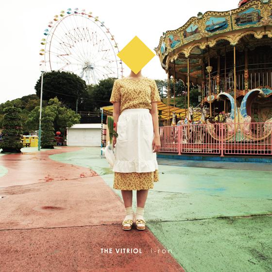 『i-ron』のCDジャケット